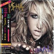 Click here for more info about 'Ke$ha - Animal'