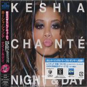 Click here for more info about 'Keshia Chante - Night & Day'