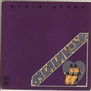 Click here for more info about 'Kevin Ayers - Bananamour - 1st - Sample - VG'