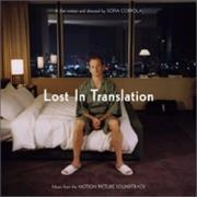 Click here for more info about 'Kevin Shields - Lost In Translation'