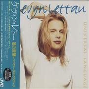 Click here for more info about 'Kevyn Lettau - Universal Language'