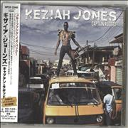 Click here for more info about 'Keziah Jones - Captain Rugged'