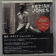 Click here for more info about 'Keziah Jones - Nigerian Wood'