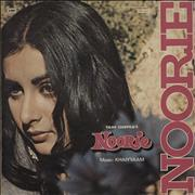 Click here for more info about 'Noorie'