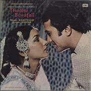 Click here for more info about 'Khaiyyaam - Thodisi Bewafaii'