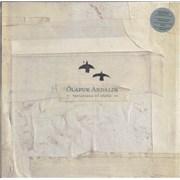 "Kiasmos Variations Of Static Germany 10"" vinyl"