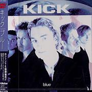 Click here for more info about 'Kick - Blue'