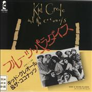 Click here for more info about 'Kid Creole & The Coconuts - I Am + Insert'