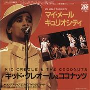 Click here for more info about 'Kid Creole & The Coconuts - My Male Curiosity - White label + Insert'