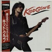 Click here for more info about 'Kidd Glove - Kidd Glove + Obi'