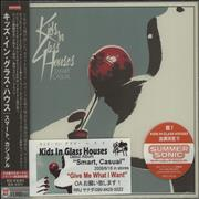Click here for more info about 'Kids In Glass Houses - Smart Casual - Sealed + Obi'