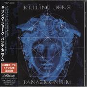 Click here for more info about 'Killing Joke - Pandemonium +2'