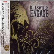 Click here for more info about 'Killswitch Engage - Killswitch Engage'
