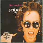 Click here for more info about 'Kim Appleby - Breakaway'