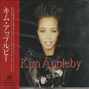 Click here for more info about 'Kim Appleby'