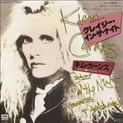Click here for more info about 'Kim Carnes - Crazy In The Night (Barking At Airplanes)'