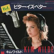 Click here for more info about 'Kim Wilde - Bitter Is Better'