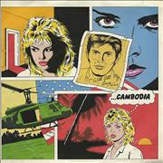 Click here for more info about 'Kim Wilde - Cambodia - solid centre'