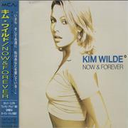 Click here for more info about 'Kim Wilde - Now & Forever'