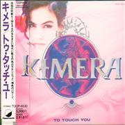 Click here for more info about 'Kimera - To Touch You'