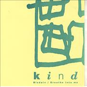 Click here for more info about 'Kind - Distain / Breathe Into Me'
