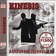 Click here for more info about 'Kinesis - Handshakes For Bullets - Sealed'