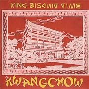 Click here for more info about 'King Biscuit Time - Kwangchow'