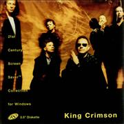 Click here for more info about 'King Crimson - 21st Century Screen Saver For Windows'