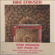 "King Crimson Cat Food EP - Japan Assemble Edition + CD Japan 10"" vinyl"