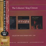 King Crimson Collectors' King Crimson Box 1 - 1969 Japan 3-CD set