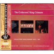 King Crimson Collectors' King Crimson Box 1 - 1969 Japan 3-CD set Promo