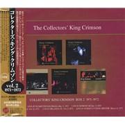 King Crimson Collectors' King Crimson Box 2: 1971-1972 Japan CD album