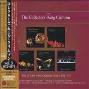 King Crimson Collectors' King Crimson Box 3: 1972-1974 Japan 6-CD set
