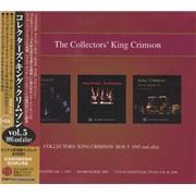 King Crimson Collectors' King Crimson Box 5: 1995 And After Japan 5-CD set