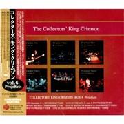 King Crimson Collectors' King Crimson Box 6 - Projekcts Japan 7-CD set