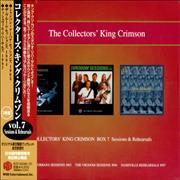 King Crimson Collectors' King Crimson Box 7 - Sessions And Rehearsals Japan 3-CD set