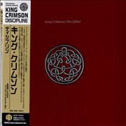 King Crimson Discipline Japan CD album