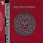 King Crimson Discipline Japan CD album Promo