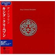 King Crimson Discipline Japan CD album Promo