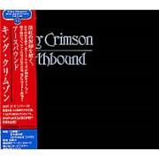 King Crimson Earthbound Japan CD album Promo