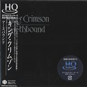 King Crimson Earthbound Japan CD album