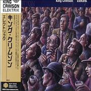 Click here for more info about 'King Crimson - EleKtriK'