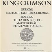 "King Crimson Elephant Talk USA 12"" vinyl Promo"
