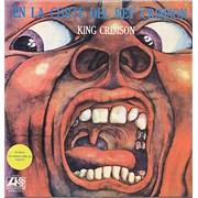 King Crimson En La Corte Del Rey Crimson - Non Gatefold Venezuela vinyl LP