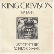 """King Crimson Epitaph - P/S UK 7"""" vinyl"""