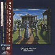 Click here for more info about 'King Crimson - Epitaph - Volumes Three & Four'