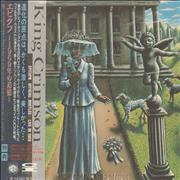 King Crimson Epitaph Official Bootleg: Live In 1969 Japan 2-CD album set Promo
