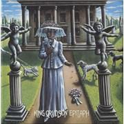 King Crimson Epitaph Volumes 1 & 2 USA 2-CD album set