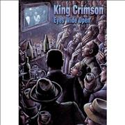 King Crimson Eyes Wide Open UK DVD
