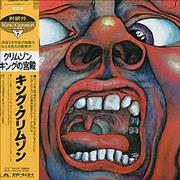 King Crimson In The Court Of The Crimson King + obi Japan vinyl LP